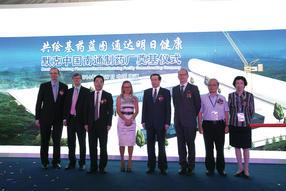 Merck Serono legt Grundstein für neuen Pharma-Produktionsstandort in China