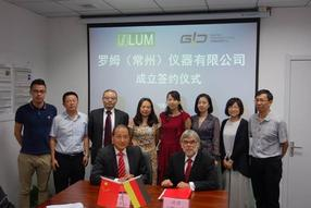 LUM GmbH forms joint venture in China